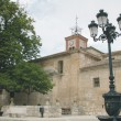 Iglesia Parroquial de Nuestra Señora de la Asunción y atrio